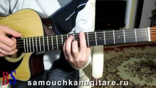 Нiч яка мiсячна - Тональность ( Еm ) Как играть на гитаре песню
