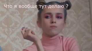 PHARAOH СКВИРТ В ЛИЦО