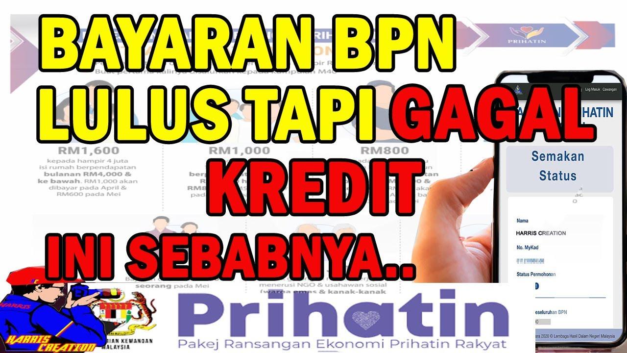 Bpn Gagal Kredit Tapi Status Lulus Duplikasi Permohonan Cute766