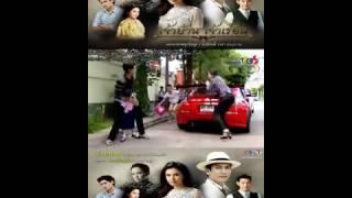 EngSub Jao Ban Jao Ruen Ep 2 Part 5 2016