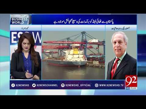 Pakistan-Thailand relations can improve bilateral trade - 21 February 2018 - 92NewsHDPlus