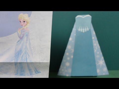 簡単 折り紙:ドレス 折り紙-youtube.com