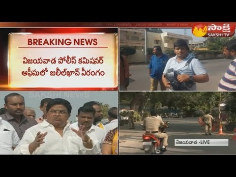 MLA Jaleel Khan attack on Sakshi Video Journalist in Vijayawada