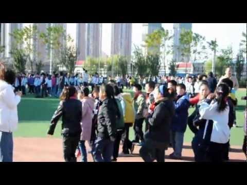 Tianjin Schools