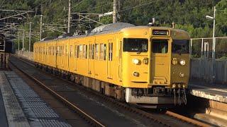 【4K】JR瀬戸大橋線 普通列車115系電車 オカD-19編成 木見駅到着