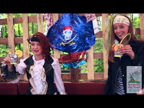 Вечеринка в пиратском стиле как провести, развлечения и