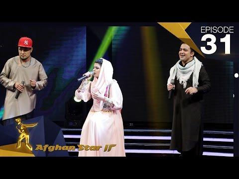 اعلان نتایج 3 بهترین – فصل دوازدهم ستاره افغان – قسمت 31