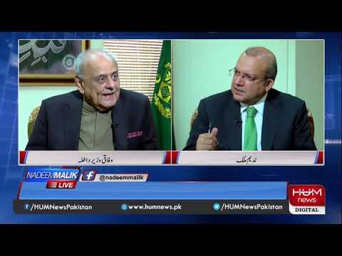 Program Nadeem Malik Live, 11 Sep 2019| Hum News