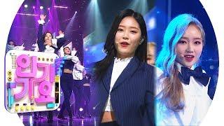 LOONA(이달의 소녀) - Butterfly @인기가요 Inkigayo 20190324
