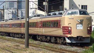 189系M51編成 Y158記念列車 高島線・横須賀線を走行 2017.5.27