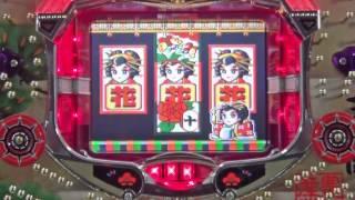 懐かしシリーズ 1999年(平成11年)には発表された「ピカイチ」シリーズ...