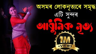 Asomi mur porisoi by Rabina tumung||Assam Engineering Institute||cultural night||2k18