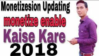 Chanel Kaise monetize kare || how to enable monetization on YouTube || Monetizesion enable Kaise Kar