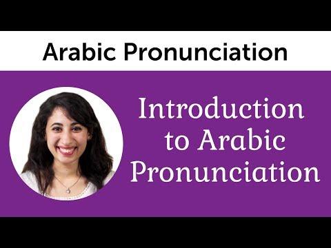 Sound More Natural in Arabic
