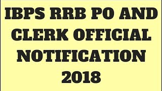 RRB PO AND CLERK 2018 OFFICIAL NOTIFICATION OUT