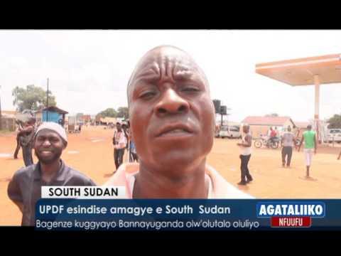 Kavuma herbert southern SUDAN