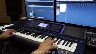 CASIO MZ-X500 Music Arranger sound demo
