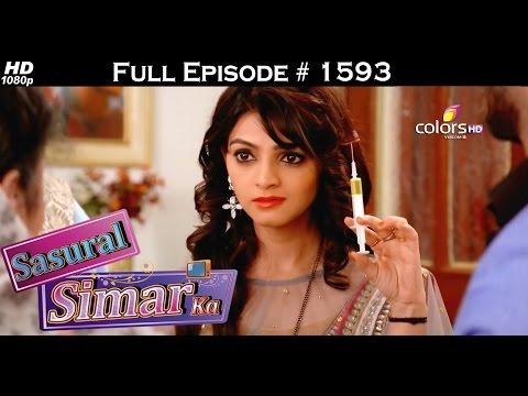 Sasural Simar Ka - 23rd August 2016 - ससुराल सिमर का - Full Episode