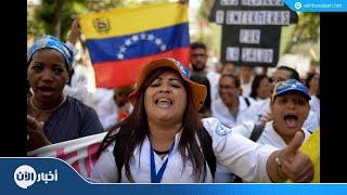 فنزويلا تقمع تظاهرات تطالب بإعادة الكهرباء