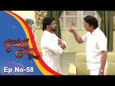 Kunwari Bohu   Full Ep 58   13th Dec 2018   Odia Serial – TarangTV thumbnail
