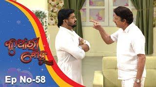 Kunwari Bohu | Full Ep 58 | 13th Dec 2018 | Odia Serial – TarangTV