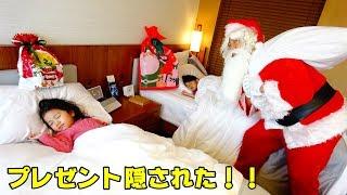再アップ☆ブラックサンタにクリスマスプレゼント隠された!!!himawari-CH thumbnail