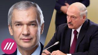 «Освобождай и уходи» Павел Латушко о новых санкциях Евросоюза против режима Лукашенко