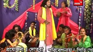 Amar banga ghore jole agun | Eshak Sorkar | Biccheder Gaan | CD ZONE