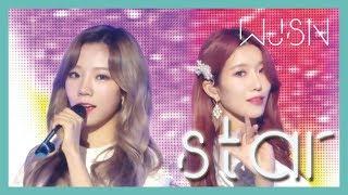 Music core 20190112 wjsn - star , 우주소녀 1억개의 별 ▶show official facebook page https://www.facebook.com/mbcmusiccore