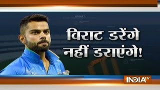 Cricket Ki Baat: Virat Kohli's Plan for MS Dhoni against England in ODI, T20 Series