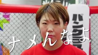 DEEPJEWELS18 Trailer02 桐生祐子 検索動画 16