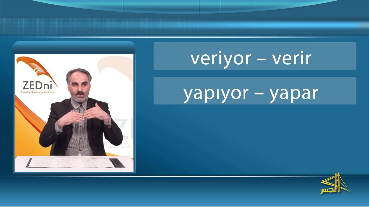 """سلسلة تعليم اللغة التركية مع الدكتور """" محمد زبدية """" الحلقة  (30)"""