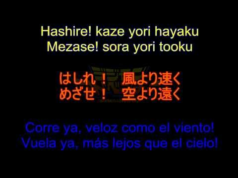 Brave Heart JAP & LAT (Romaji+Kanji+Latino)