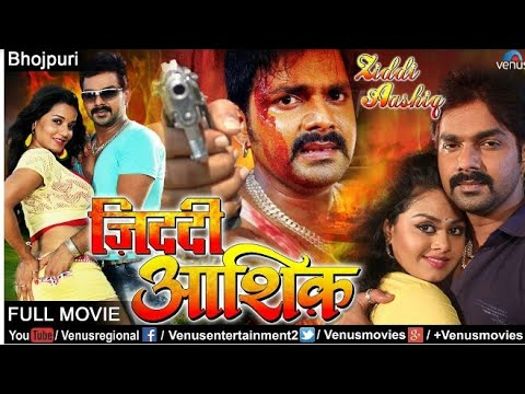 Ziddi Aashiq ( FULL HD MOVIE ) Pawan Singh Superhit Bhojpuri Movie Full HD 2018