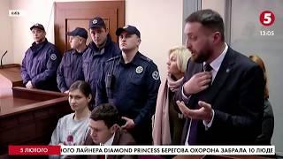 Розслідування вбивства Шеремета: суд продовжив нічний домашній арешт Яні Дугарь / включення