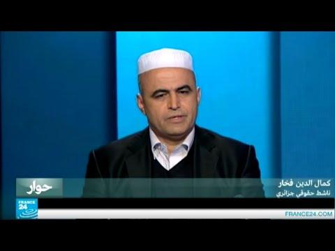 الجزائر: وفاة الناشط الحقوقي كمال الدين فخار بعد إضراب عن الطعام في السجن