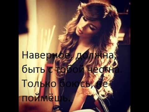 Все тексты песен(слова) Анны Седоковой. Да, видимо я, та, что...