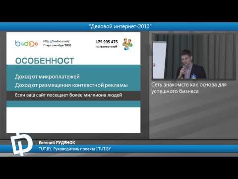 Знакомства в г. Минск. Topface — онлайн общение с