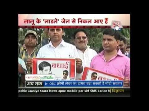 Khabardar: Accused Of 63 Criminal Cases Shahabuddin Says His Leader Is Lalu Prasad Yadav