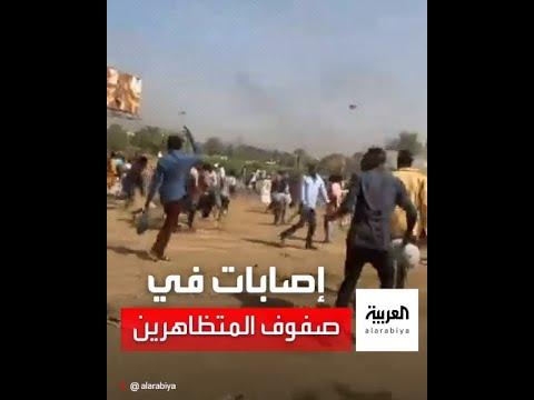 إصابات بصفوف المتظاهرين السودانيين في الخرطوم  - 12:54-2021 / 10 / 25