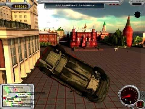 московский водила скачать торрент - фото 9