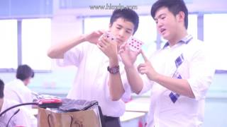 青年會書院流行魔術表演課程2015﹣16