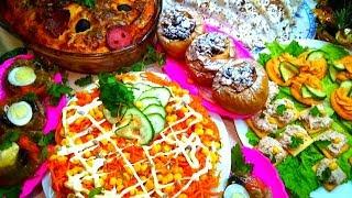 Меню на Праздничный  стол И Ваш Праздник Будет Самым Вкусным!!!