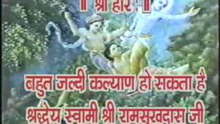 120 Bhut Jaldi Kalyan Ho Sakta Hu 01 - Shri Ramsukhdas Ji Maharaj