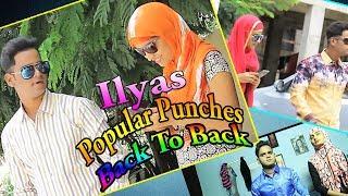 Hyderabadi Stars Popular Punch || Funny Videos || Directed By Lateef Prince|| Hyderabadi Stars