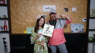 生歌伝道師「和田琢磨」がお贈りするライブチャンネルです。 その名もバ...