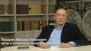 Планы InternetUrok.ru