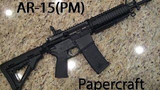 Papercraft AR-15(Paper Manufacturing)(Новый в описании!)