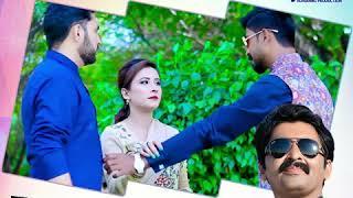 Tenu Nai Thandi Sada Gilla Karen By Ajmal Sajid - Today Official Release Fresh Song at 3:15 PM