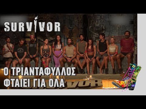 Ράδιο Αρβύλα   Survivor - Ο Τριαντάφυλλος φταίει για όλα   Top Επικαιρότητας (17/3/2021)